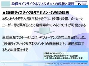 NewsVol2-1