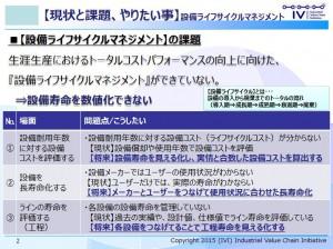 NewsVol2-2